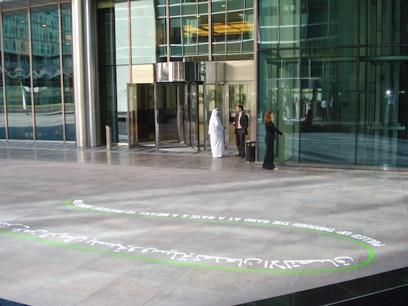 <h4><em>DIFC Gate, Art Dubai</em></h4>                             2007 - 2008                             <br /><br />                             Mixed media                             </br>                             dimensions variable                              <br /><br />                            Pushed down into the sand to a depth to assure adhesion</br>                            pulled up through the sand at a rate & a means to prevent adhesion</br>